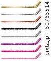 クレヨンで描いたボーダーセット 50765514