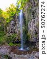 滝 川 流れの写真 50767274