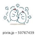 ゆるいにわとりの闘鶏 50767439