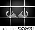 Handcuffs closed on prison metal bars. Criminal background. 3d rendering illustration 50769551
