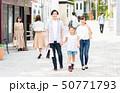 家族 50771793