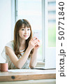 女性 綺麗 ビジネスの写真 50771840