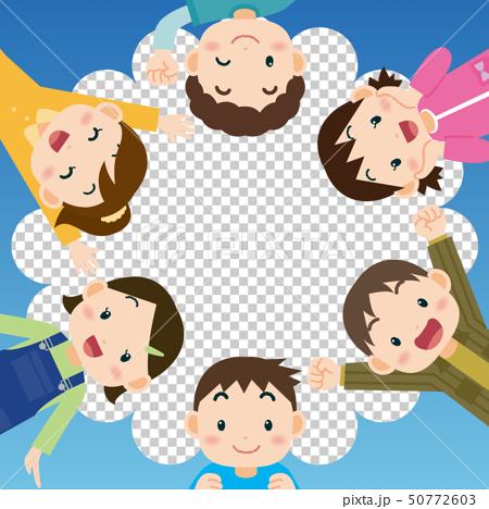 고리가 된 어린이들 푸른 하늘 배경 50772603