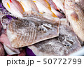 Round ribbontail ray fish on a counter 50772799