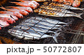 Assortment of grilled fish 50772807