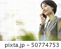 ビジネスウーマン 50774753