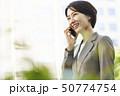 ビジネスウーマン 50774754