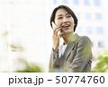 ビジネスウーマン 50774760
