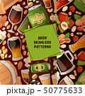 Beer in beerhouse brewery vector seamless pattern beermug beerbottle with nuts snack hazelnut 50775633