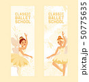 Ballet dancer vector ballerina woman character dancing in ballet-skirt tutu illustration backdrop 50775635