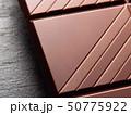 close up of a chocolate bar 50775922