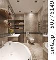 バスルーム 現代 コンテンポラリーのイラスト 50776149