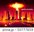 Nuclear weapon explosion in city cartoon vector 50777659