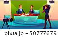 News presenters in television studio vector 50777679