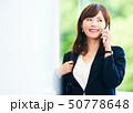 ビジネスウーマン 50778648