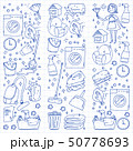cleaning services company vector monochrome pattern on blue background, drawing pen. 50778693