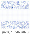 cleaning services company vector monochrome pattern on blue background, drawing pen. 50778699