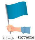 旗 フラッグ フラグのイラスト 50779539