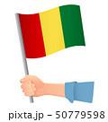 ギニア 旗 フラッグのイラスト 50779598