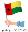 ギニア ビサウ 旗のイラスト 50779599