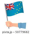 ツバル 旗 フラッグのイラスト 50779682