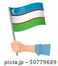 ウズベキスタン 旗 フラッグのイラスト 50779689