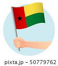 ギニア ビサウ 旗のイラスト 50779762
