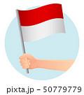 インドネシア 旗 フラッグのイラスト 50779779