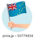 ツバル 旗 フラッグのイラスト 50779838