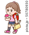 女の子のイラスト 50780930