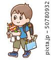 男の子のイラスト 50780932