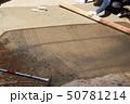 セメント工事 50781214