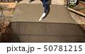 セメント工事 50781215