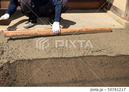 セメント工事 50781217