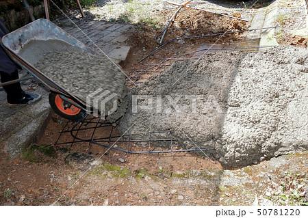 セメント工事 50781220