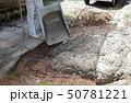 セメント工事 50781221