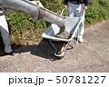 セメント工事 50781227