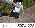 セメント工事 50781228