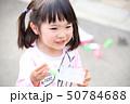 シャボン玉 しゃぼん玉 女の子の写真 50784688