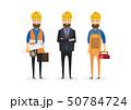 エンジニア 技術者 技師のイラスト 50784724