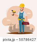 エンジニア 技術者 技師のイラスト 50786427