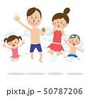 家族 夏 水着のイラスト 50787206