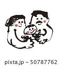 家族 50787762