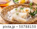 素麺 50788150