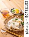 素麺 50788152