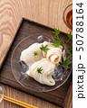 素麺 50788164
