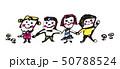 子供 50788524