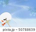 背景-和-和風-和柄-和紙-金魚-うちわ-紅葉-夏-祭り-水色-夏休み 50788639
