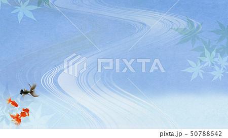 背景-和-和風-和柄-和紙-金魚-紅葉-夏-祭り-水色-夏休み 50788642