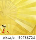 背景-和-和風-和柄-和紙-金魚-夏-祭り-夏休み-金箔-扇 50788728